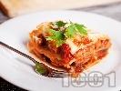 Рецепта Вегетарианска лазаня с патладжан, сирене моцарела и бешамелов сос